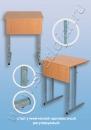 Столы ученические Стол ученический одноместный регулируемый