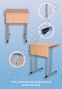 Столы ученические Стол ученический одноместный регулируемый 4-6 ростовая группа