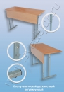 Столы ученические Стол ученический двухместный регулируемый 2-4 ростовая группа