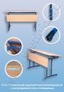Столы ученические Стол ученический двухместный регулируемый с регулировкой угла наклона