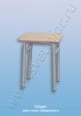 Мебель для столовых Табурет  для стола обеденного
