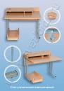 Мебель для специализированных и компьютерных кабинетов Стол ученический компьютерный