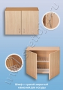Кухонная мебель для детских садов и школ Шкаф с сушкой закрытый навесной для посуды