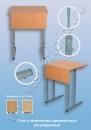 Столы ученические Стол ученический одноместный регулируемый 4-6ростовая группа