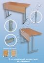 Столы ученические Стол ученический двухместный регулируемый 4-6 ростовая группа