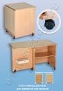 Стол универсальный для швейной мастерской