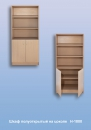 Шкаф полуоткрытый на цоколе Н-1800 / 0,45