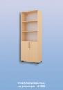 Шкаф полуоткрытый на рег.опорах Н-1800 / 2