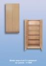 Шкаф закрытый 2-х дверный  на цоколе  Н-1800 / 0,45