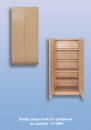 Шкаф закрытый 2-х дверный  на цоколе Н-1800 / 2
