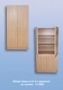 Шкаф закрытый 4-х дверный  на цоколе   Н-1800 / 0,45