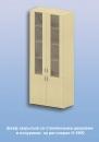 Шкаф закрытый со стеклянными дверками в полурамке  на рег.ножках  Н-1800 / 2