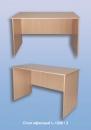 Стол офисный L-1200 / 2
