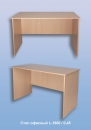 Стол офисный L-1600 / 0,45