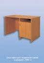 Стол офисный с подвесной тумбой с дверкой L-1400 / 2