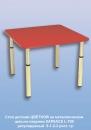 Столы детские Стол детский ЦВЕТНОЙ на металлическом цельно-сварном КАРКАСЕ L-700   регулируемый  0-1-2-3 рост. гр.