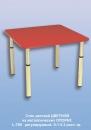 Столы детские Стол детский ЦВЕТНОЙ на металлических ОПОРАХ  L-700   регулируемый  0-1-2-3 рост. гр.