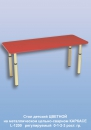 Столы детские Стол детский ЦВЕТНОЙ на металлическом цельно-сварном КАРКАСЕ L-1200   регулируемый  0-1-2-3 рост. гр.