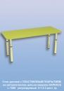 Столы детские Стол детский с ПЛАСТИКОВЫМ ПОКРЫТИЕМ на металлическом цельно-сварном КАРКАСЕ L-1200   регулируемый  0-1-2-3 рост. гр.