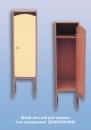 Шкаф детский для одежды 1-но секционный  ДОШКОЛЬНИК  310х320х1320 мм