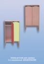 Шкаф детский для одежды 2-х секционный  ДОШКОЛЬНИК   604х320х1320 мм