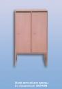 Шкаф детский для одежды 2-х секционный  ЭКОНОМ    604х320х1320 мм