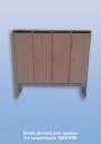 Шкаф детский для одежды 4-х секционный  ЭКОНОМ   1192х320х1320 мм