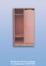 Шкаф детский для одежды 2-х секционный  ДЕТСТВО    604х320х1320 мм