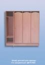 Шкаф детский для одежды 4-х секционный  ДЕТСТВО   1192х320х1320 мм