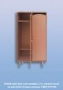 Шкаф детский для одежды 2-х секционный  на металлических опорах СВЕТЛЯЧОК     604х320х1320 мм