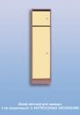 Шкаф детский для одежды 1-но секционный  С АНТРЕСОЛЬЮ ЭКСКЛЮЗИВ     310х320х1500 мм