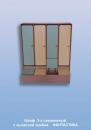 Шкаф  3-х секционный с выкатной тумбой    ФАНТАСТИКА     898х320х1350 мм