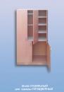 Шкаф СУШИЛЬНЫЙ для  одежды ПЯТИДВЕРНЫЙ    1000х520х2000 мм