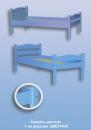 Кровать детская деревянная  ЦВЕТНАЯ  L-1200