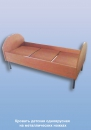 Кровать детская  металлические ножки L-1200
