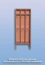 Шкаф для полотенец детский 3-х секционный 2-х ЯРУСНЫЙ Напольный