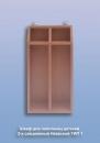 Шкаф для полотенец детский 2-х секционный Навесной ТИП 1