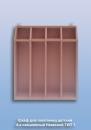 Шкаф для полотенец детский 4-х секционный Навесной ТИП 1