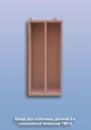 Шкаф для полотенец детский 2-х секционный Навесной ТИП 2