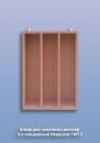Шкаф для полотенец детский 3-х секционный Навесной ТИП 2