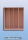 Шкаф для полотенец детский 4-х секционный Навесной ТИП 2