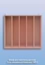 Шкаф для полотенец детский 5-ти секционный Навесной ТИП 2