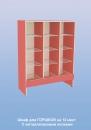 Шкаф для ГОРШКОВ на 12 мест С Металлическими Полками