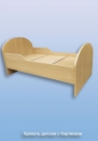 Кровать детская с бортиками  L-1200