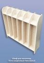 Шкаф для полотенец 12-ти секционный Напольный